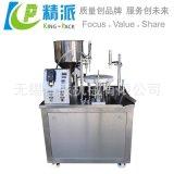 精派定制 水光针灌装机 美容凝胶灌装机 半自动液体灌装机