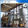 生物質氣化發電海琦機械農林廢棄物生物質能源氣化設備