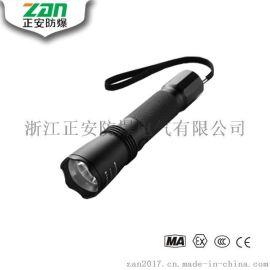 【正安防爆】 JW7623微型强光防爆手电