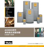 派克/parker AC650G系列交流驅動器