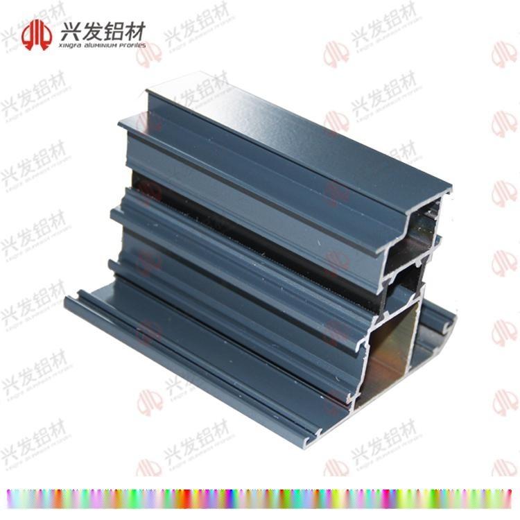 佛山铝型材定做生产厂家直销兴发断桥铝|国标|尼龙胶条