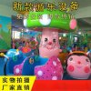 儿童广场游乐北京赛车-瓢虫乐园价格 新型游乐北京赛车