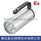 紫光照明YJ1201手提式防爆探照燈,YJ1201
