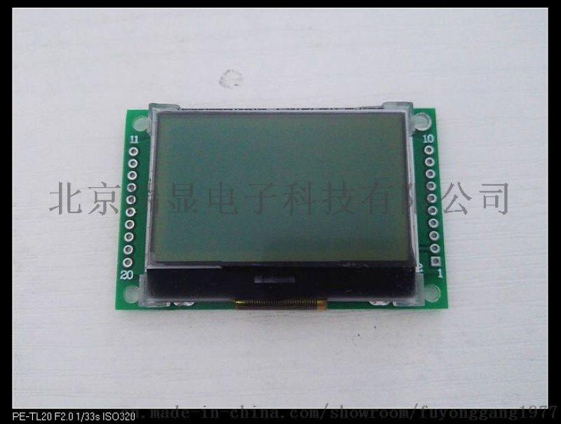 液晶屏12864-11 COG