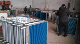 买表冷器 就选山东贝州空调设备有限公司