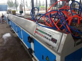 PVC竹木纤维护墙板生产线@新锐塑机