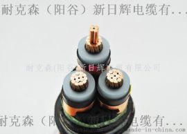 66/110KV高压交联聚乙烯绝缘电力电缆