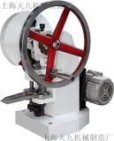 上海天九TDP-5实验室专用压片机