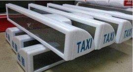 出租车LED灌胶顶灯