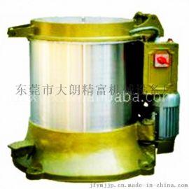 70升不锈钢离心式脱水烘干机东莞精富低价处理