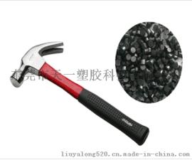 工厂供应TPE材料 TPE防火材料 TPE包胶PC ABS 电器部件TPE原料