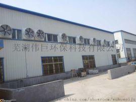 芜湖负压风机价格,车间通风降温设备,厂房排烟系统