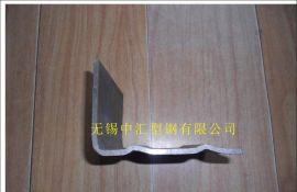 無錫中匯型鋼有限公司生產冷彎型鋼和異型角鋼