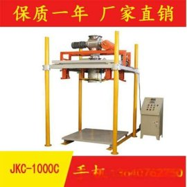 厂家热销自动定量包装机 JKC-1000C颗粒称重袋装机 小型灌装机