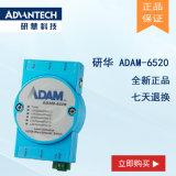 工业母板ATX 母板ADAM-6520-BE