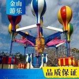 桑巴气球游乐设备 新型儿童游乐设备厂家供应