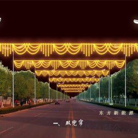 奥光达LED中国结款过街灯铁艺造型灯户外防水装饰灯