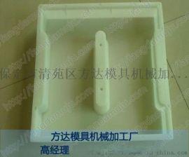预制盖板模具多少钱-方达模具