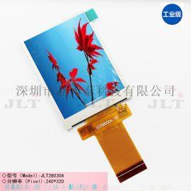 2.4寸插接40pin工控液晶模组LCM显示器
