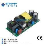 sanmim/三敏 KLA05A 超宽电压输入 5V 5W单路输出裸板电源 稳压降压模块