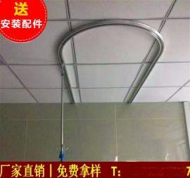 输液轨道厂家供应铝合金输液滑轨隔帘轨道