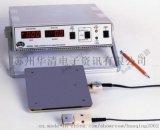 TREK 156A离子平衡度测试仪