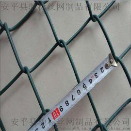 厂家定做勾花网 体育场围栏网 镀锌钢丝网