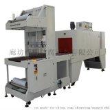 旺捷岩棉板热收缩膜包装机袖口式包装机
