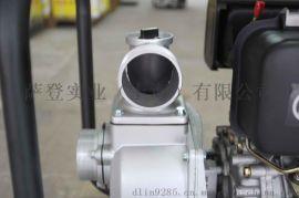 德国萨登8寸柴油清水自吸泵DS200DPE