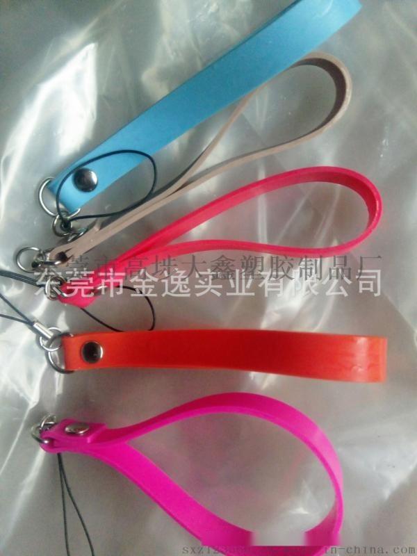 订做pvc挂绳 广告挂绳 硅胶挂绳