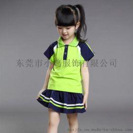幼兒園教師園服夏裝,夏季幼兒園園服