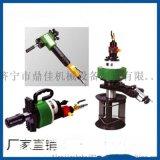 供应ISY-150B内胀式电动管子坡口机厂家直销