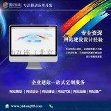 一站式微信小程序定制开发服务/专业微信语音直播/移