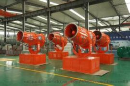 喷雾降尘系统 环保除尘设备 雾炮机