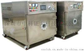 厂家直销真空干燥机真空冻干机食品干燥机