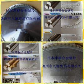 津根合金锯片 尺寸定制  切割各种材质型材