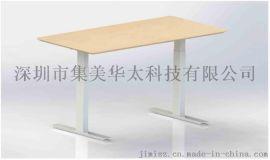 單電機智慧電動升降桌