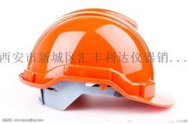 西安ABS安全帽,安全帽13891913067