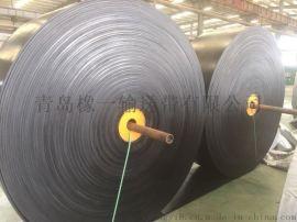 耐酸碱输送带  耐碱橡胶带 山东橡胶带厂家