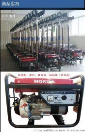 移动式应急发电机照明车全方位自动升降泛光探照工作灯