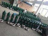 潜水污水泵 不锈钢外包排污泵