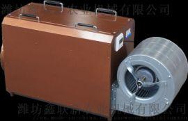 煤改电热风机  自动控温电热风炉 养殖采暖炉