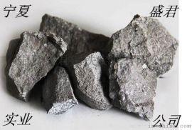 宁夏硅钡钙45/50脱氧剂