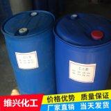 乙二醇 桶装230公斤 99.9含量 涤纶级甘醇