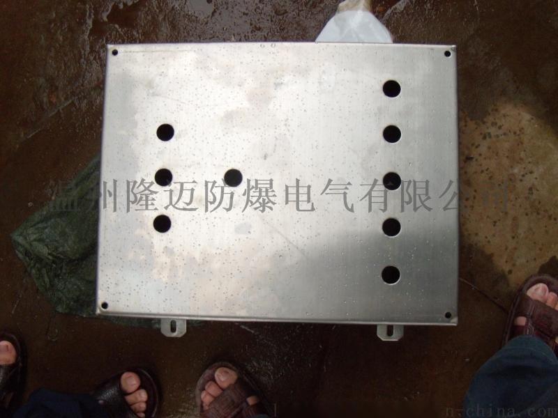 非标设计钢板焊接防爆控制箱