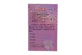 会员卡设计 会员卡制作 会员卡管理系统