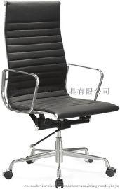 广东名悦帝家具办公椅56A