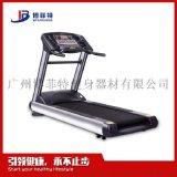 商用跑步機 健身房專用跑步機 超靜音 減震系統 健身器材廠家批發