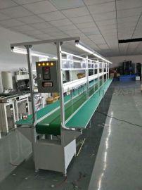 流水线 生产流水线 皮带输送线 电子装配线 组装拉
