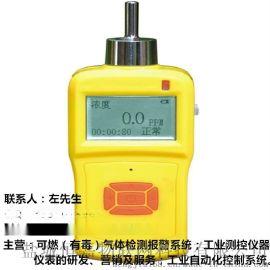 氢气探测器  江苏手持式氢气浓度测定仪